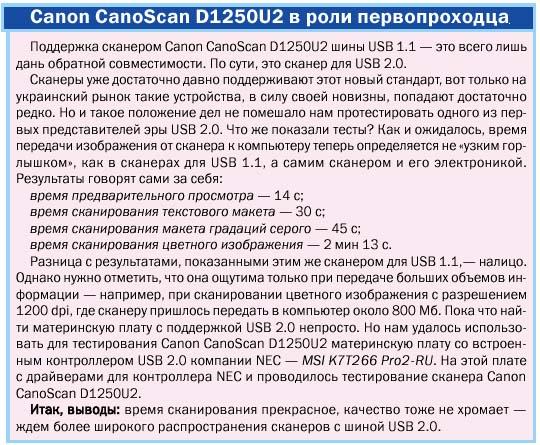 Скачать драйвер на принтер canon l10891e для windows 8